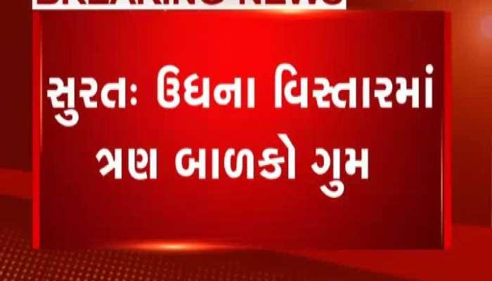 0812 Missing 3 children living in Surat s Udhana