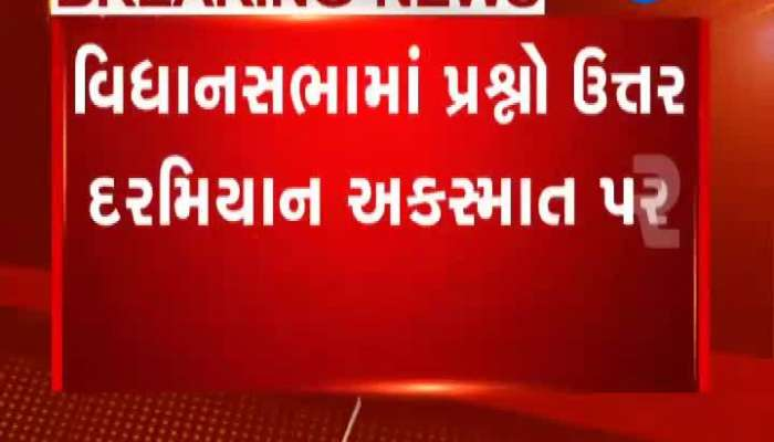 729 people died in accident in last two years In Ahmedabad