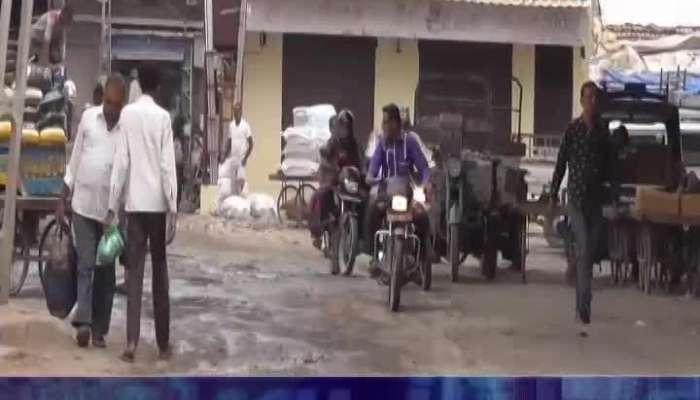 Shari Maholla Ni Khabar: Situation Of Old Bus Stand Area Of Una