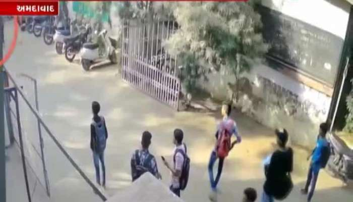 Blows About Molestation Of Girl In H K College Of Ahmedabad
