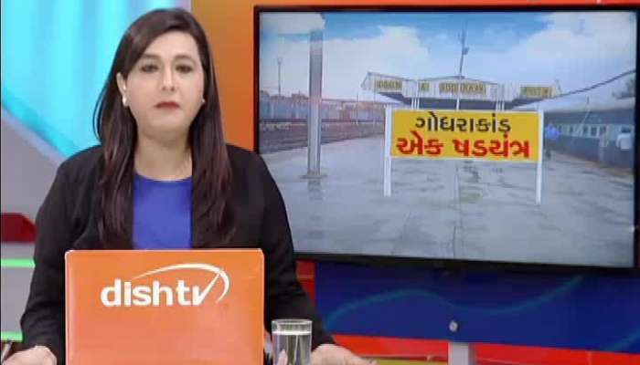 Zee 24 Kalak Talks With Dignitaries On Issue Of Godhrakand Report