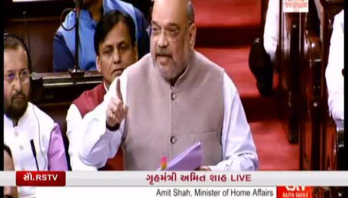 Citizenship Bill: Home Minister Amit Shah Introduced Citizenship Bill In Rajya Sabha