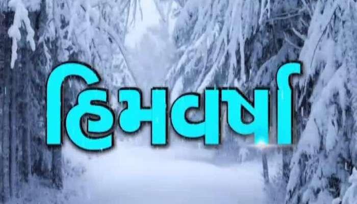 Snowfall: Red Alert Declared After Heavy Snowfall In Uttarakhand