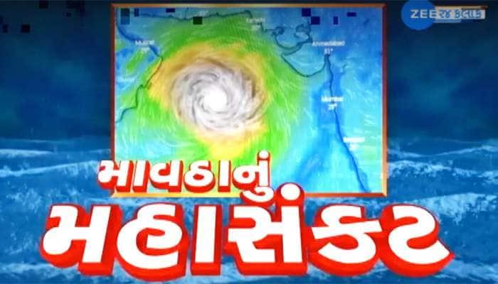 માવઠાનું મહાસંકટઃ ઉત્તર ગુજરાત અને કચ્છમાં ઝાપટા, રવિ પાકોને ભારે નુકસાનની ભીતિ