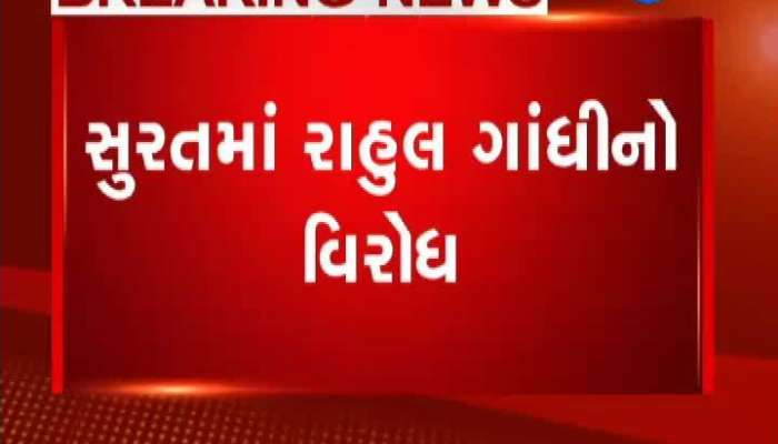 Students Protest Against Rahul Gandhi's Controversial Statement In Surat