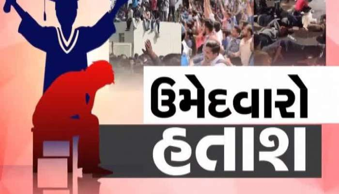 Surat students on cancel the Electrical assistance to Exam