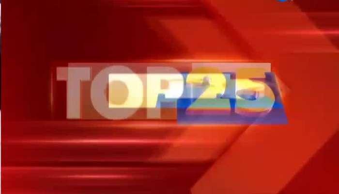 Top 25 14 Dec 2019