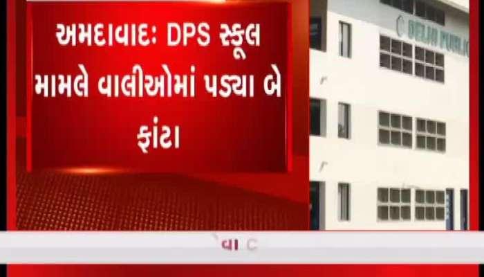 DPS school controversy