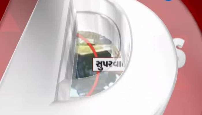 Samachar Gujarat 16 December 2019