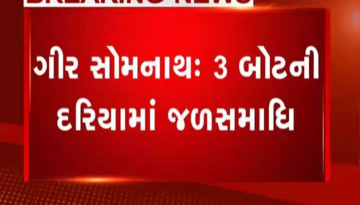 3 Boats Sink In Ocean At Gir Somnath, Two Fishermen Died