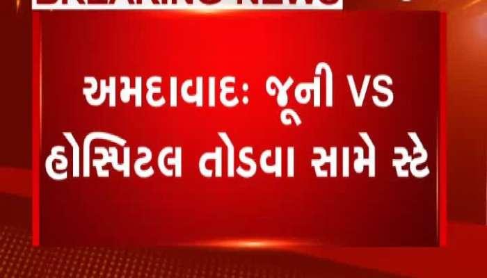 Stay Against Demolish Old VS Hospital In Ahmedabad