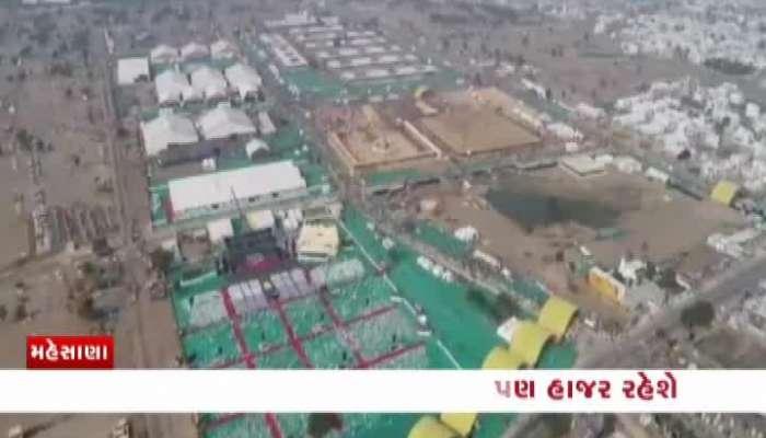 Unjha Lakshachandi Mahayagya Live Update Day 4: Peopel Crowd Come At Umiya Dham