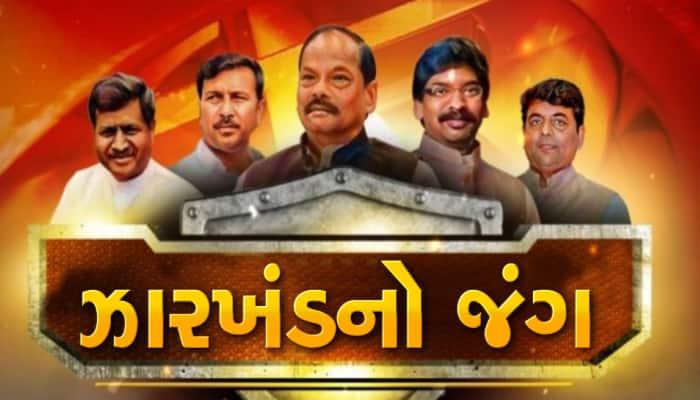 Jharkhand Assembly Election Results: BJPના હાથમાંથી ગઈ સત્તા!, જાણો ઉલટફેરના પાંચ મહત્વના કારણ