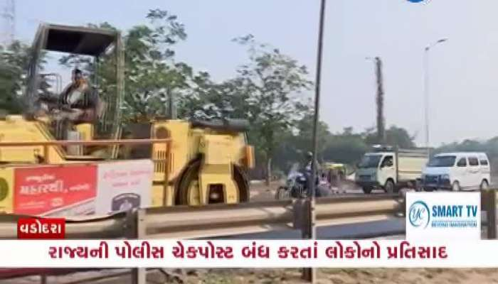 Know What To Say Vadodara People About Closing A Police Check Post In State