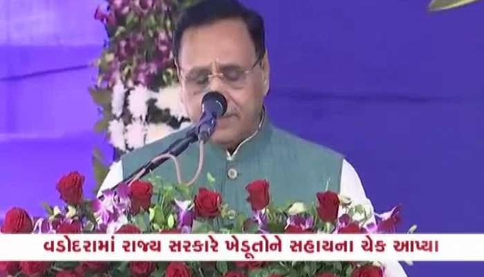 CM Rupani Allegation On Congress Politics Of Vote Bank In Name Of Farmers
