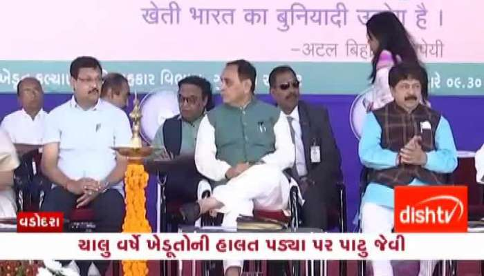 CM Rupani Arrives In Vadodara, Give Agricultural Assistance Package To Farmers