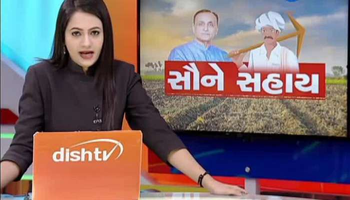 Farmers Of Vadodara Say About Returns Of Crop Insurance Company