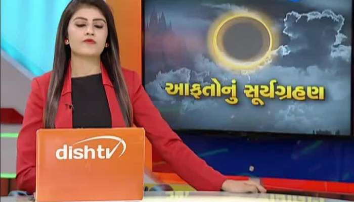 Disaster Solar Eclipse: Solar Eclipse See By People From Other Cities Including Ahmedabad