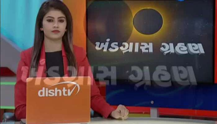 How Solar Eclipse Will Impact You, Know What To Say Astrologer