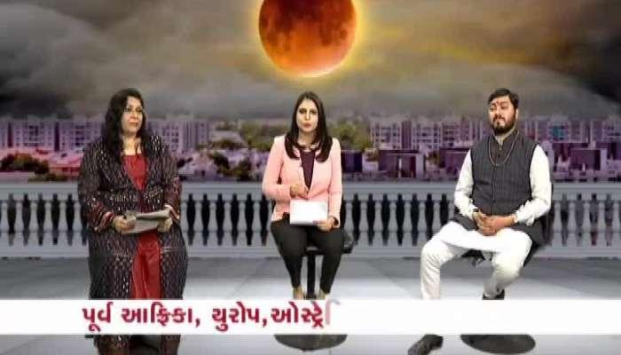 Students Of Danilimda M.M. School See Solar Eclipse At Ahmedabad