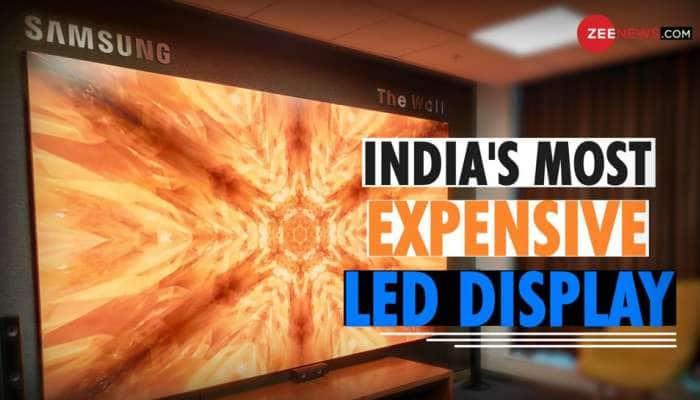 Samsung એ ભારતમાં લોન્ચ કર્યો અત્યાર સુધીનું સૌથી મોંઘુ LED ડિસ્પ્લે, કિંમત જાણી ઉડી જશે હોશ