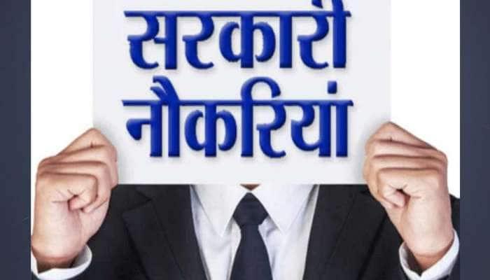 Biodata તૈયાર રાખજો, ગુજરાતમાં આવી રહી છે નવી સરકારી નોકરીઓ, જાણવા કરો ક્લિક