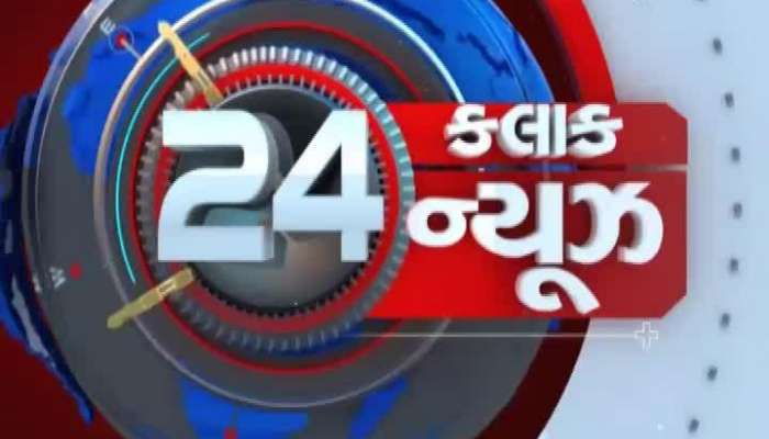 Zee 24 Kalak News: Video Viral Of Birthday Celebration On Public Place In Surat