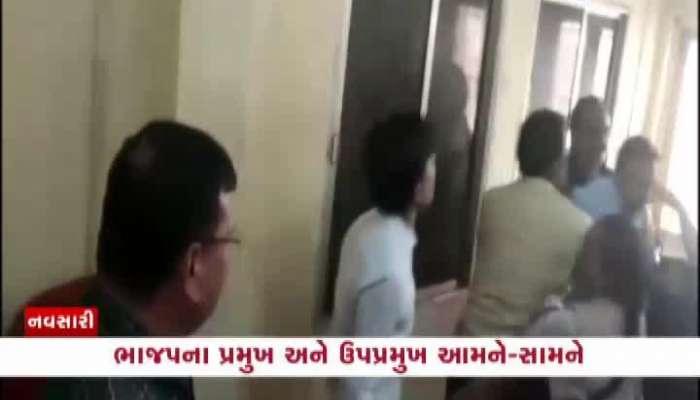 Blows Between BJP President And Vice President In Navsari