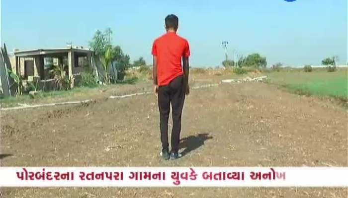 Special achievement of youngster in Gymnastic at Porbandar