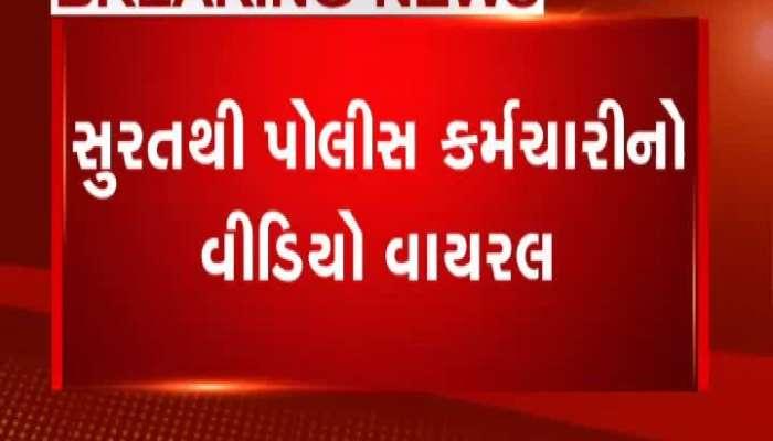 Video Viral Of Surat Police Demanding Ransom