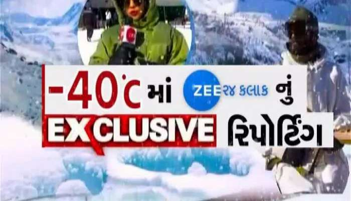 Exclusive Report With Correspondent Aditi Tyagi From Siachen Glacier On Zee 24 Kalak