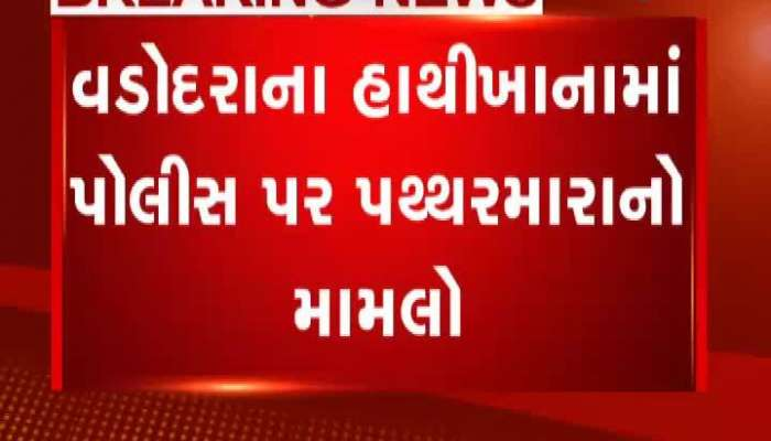 Police Arrested 40 Accusw In Vadodara Stoned