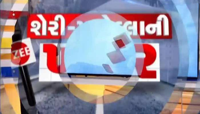 Shari Maholla Ni Khabar: Situation Of Valmikivaas Area Of Bharuch