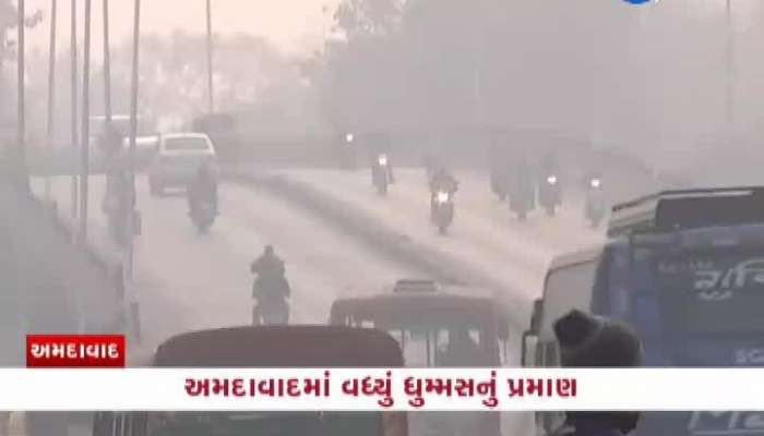 Cold With Cloudy Atmosphere In Ahmedabad