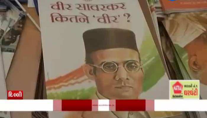 savarkar and godse issue in congress booklet