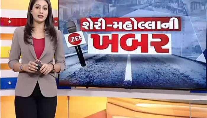 Shari Maholla Ni Khabar : Situation of Ramol