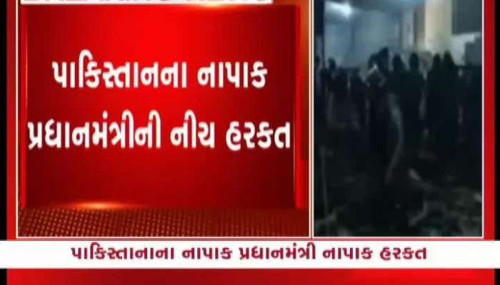 Talati Beaten Up By Police In Mandvi, See CCTV  Footage
