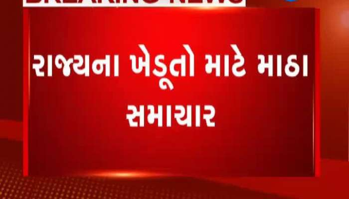 Rain prediction in Gujarat