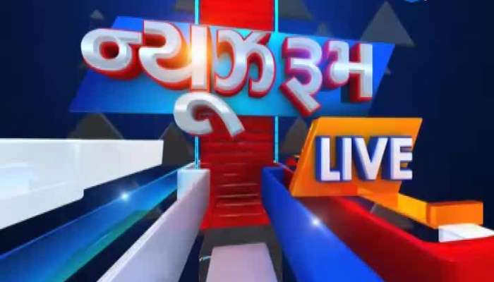 News Room Live: Importance News Of Today