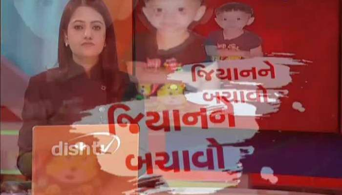Zee 24 Kalak Special Talk With Ill Jiyan's Parents