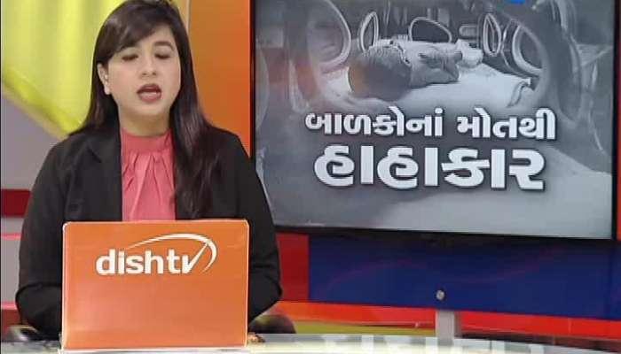 Politics on Childs death in gujarat watch video