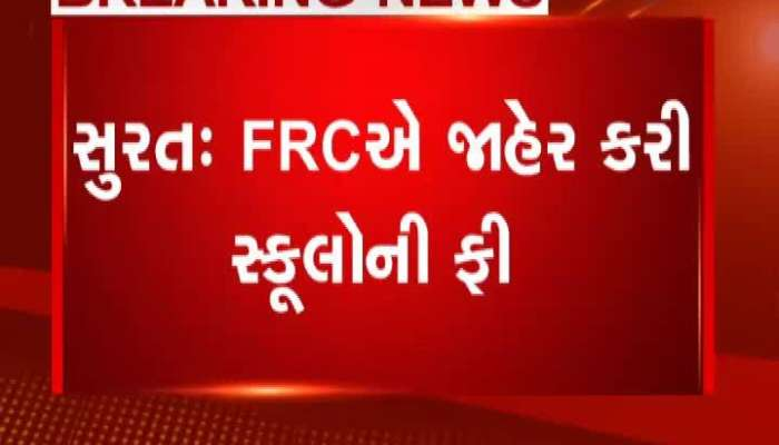 FRC Announces School Fees In South Gujarat