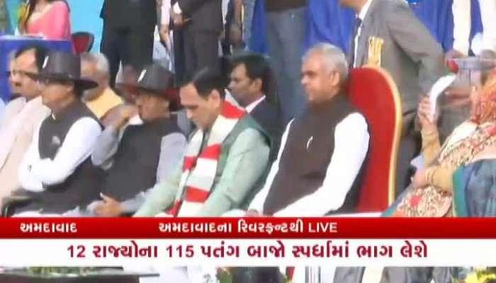 CM Rupani And Governor Acharya Devvrat Arrived At Kite Festival 2020 In Ahmedabad