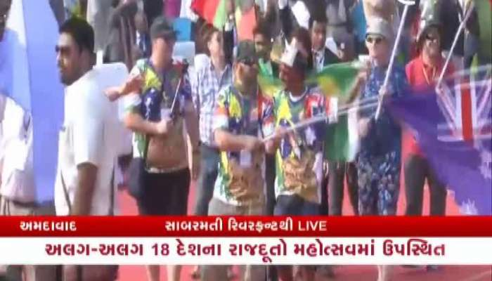 Grand Cultural Program With Inauguration Of International Kite Festival 2020 In Ahmedabad