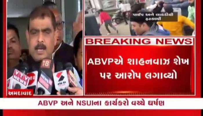JNU effects in Ahmedabad, clash between ABVP and NSUI, Hardik Patel on issue