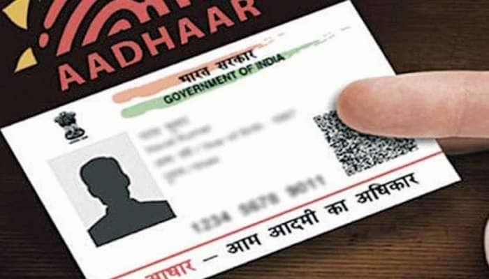 Aadhaar Card: મિત્રો-સંબંધીઓનું વેરિફિકેશન થયું સરળ, UIDAI એ શરૂ કરી નવી સર્વિસ