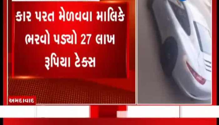 RTO Fined Car Owner Rs 27 Lakh In Ahmedabad
