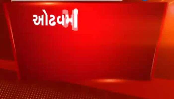 Odhav Robbery CCTV Footage