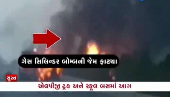 Cylinder Blast After Overturned LPG Cylinder Trucks In Surat