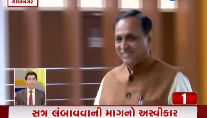 100 Gaam 100 Khabar: February 24 Budget Session To Start In Gujarat Assembly